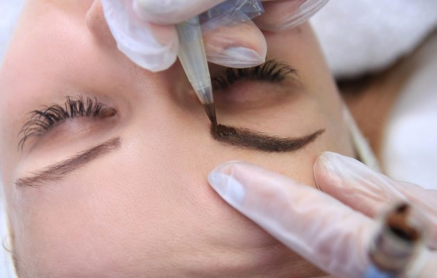 PERMANENT MAKEUP EYEBROWS PRICING